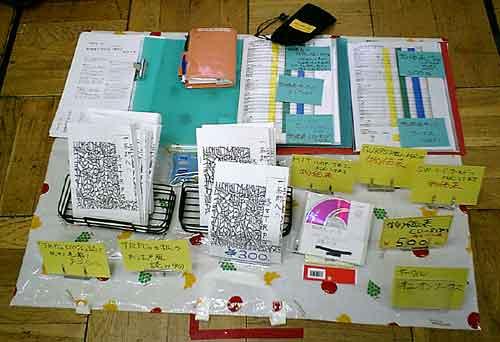 060326 ゲームマーケット2006自スペース