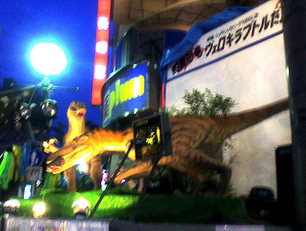 060706 七夕飾り 恐竜