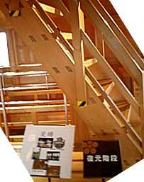 061111 階段