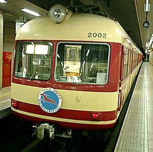 061112 長野電鉄 特急