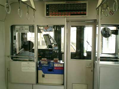 070916 見延線のワンマン車内部