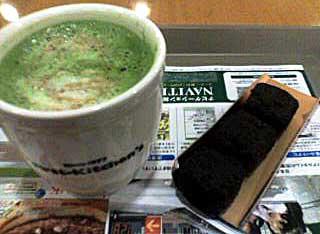 080113 黒みつ抹茶ラテ+ショコラキューブ(Fキッチン)